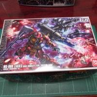 """HGTB 1/144 高機動型ザク """"サイコザク""""(GUNDAM THUNDERBOLT Ver.) [Zaku II High Mobility Type """"Psycho Zaku"""" (Gundam Thunderbolt ONA Ver.)]"""