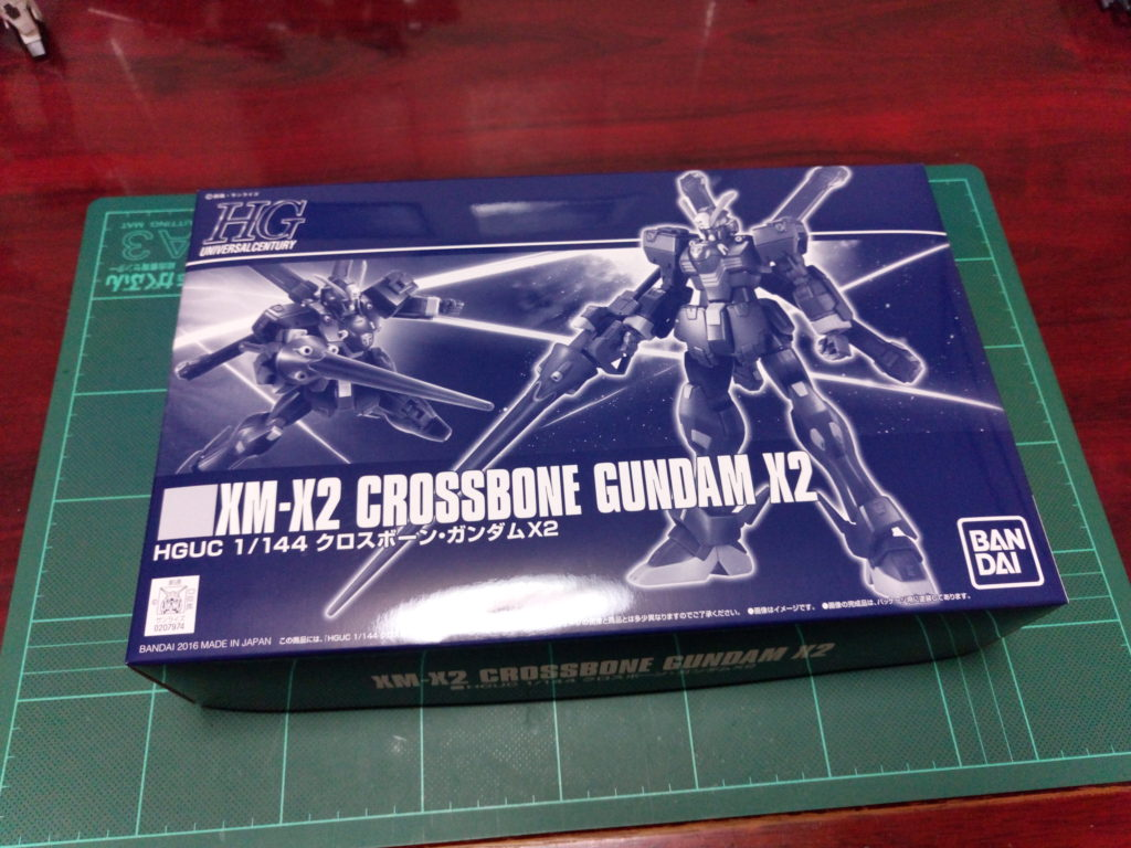 HGUC 1/144 XM-X2 クロスボーン・ガンダムX2 パッケージ