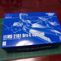 HGUC 1/144 MS-21D1 ドラッツェ改 [Dra-c CUSTOM]