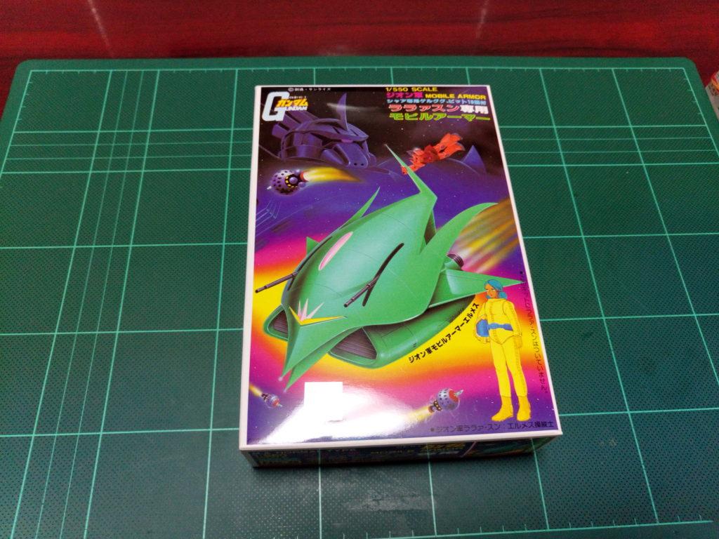 ベストメカコレクション 1/550 MAN-08 ララァスン専用モビルアーマー パッケージ