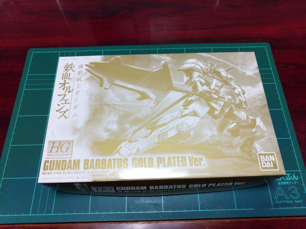HG 1/144 ASW-G-08 ガンダムバルバトス ゴールドメッキVer. パッケージ