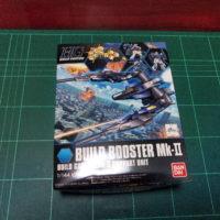 HGBC 1/144 ビルドブースターMk-II [Build Booster Mk-II]