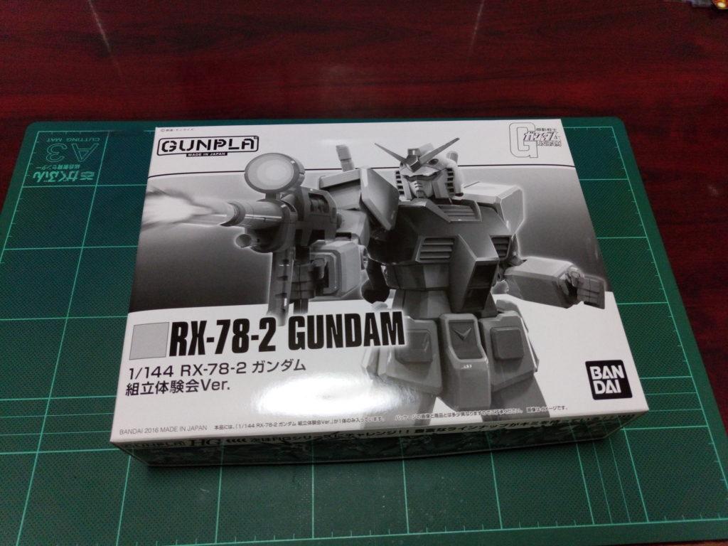 RX-78-2 ガンダム 組立体験会限定Ver. パッケージ