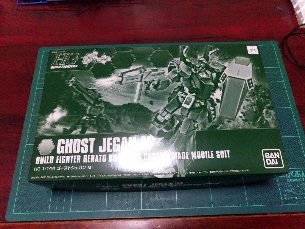 HGBF 1/144 RGM-89GM ゴーストジェガンM [Ghost Jegan M] パッケージ