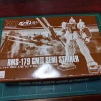 HGUC 1/144 RMS-179 ジムII・セミストライカー [GM II Semi-Striker]