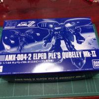 HGUC 1/144 REVIVE AMX-004-2 キュベレイMk-II(エルピー・プル専用機) [Elpeo Ple's Qubeley Mk-II]
