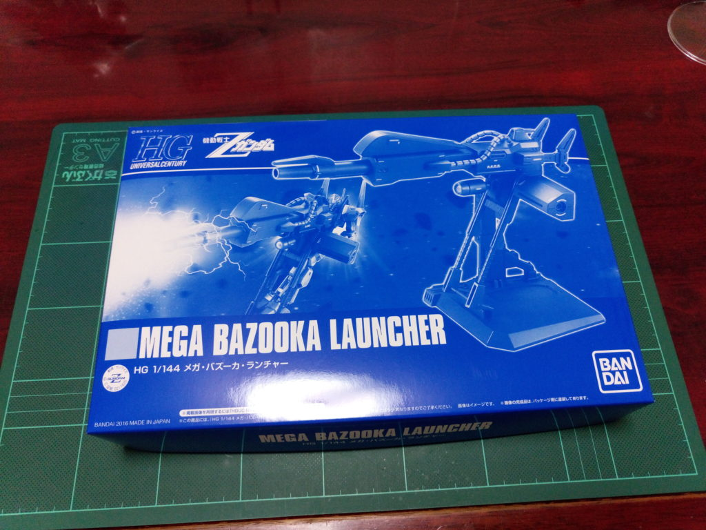 HGUC 1/144 FHA-03M1 メガ・バズーカ・ランチャー パッケージ