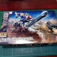 HG 1/144 ASW-G-08 ガンダムバルバトスルプス [Gundam Barbatos Lupus]
