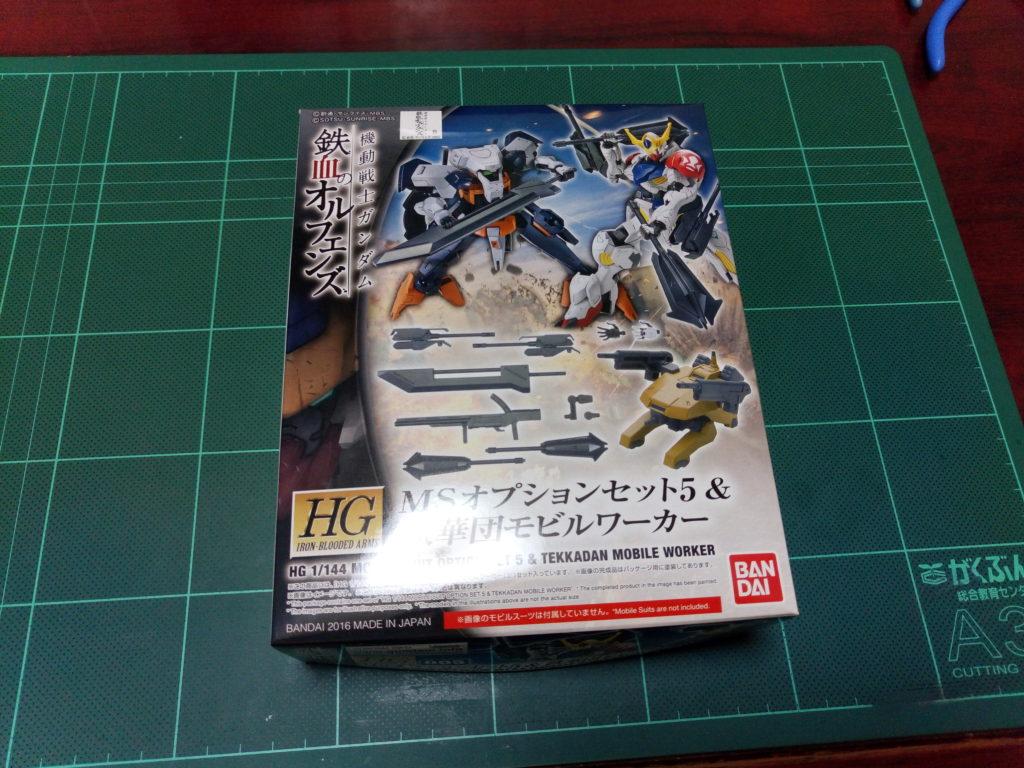 HG 1/144 MSオプションセット5&鉄華団モビルワーカー パッケージ