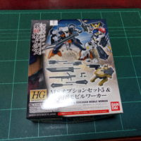 HG 1/144 MSオプションセット5&鉄華団モビルワーカー [MOBILE SUIT OPTION SET 5 & TEKKADAN MOBILE WORKER]
