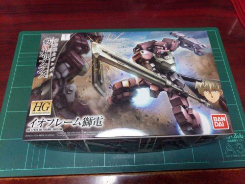 HG 1/144 STH-16 イオフレーム獅電 [IO Frame Shiden]