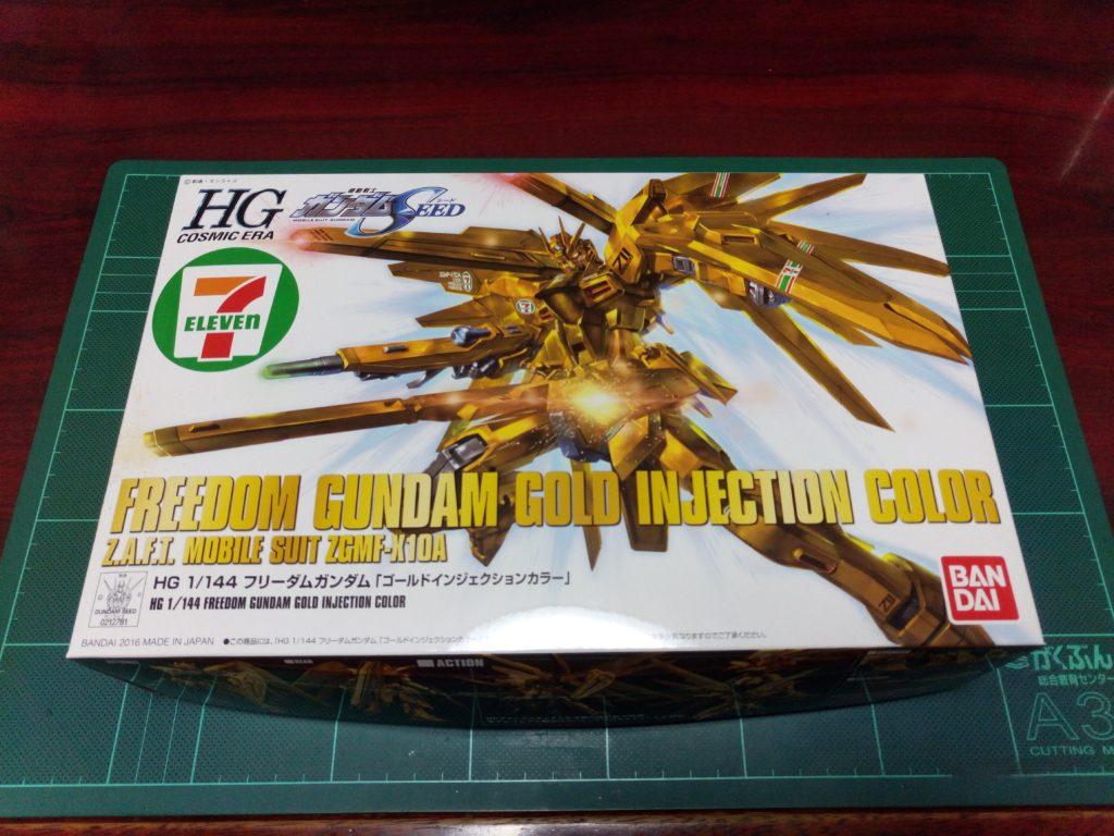 HGCE 1/144 ZGMF-X10A フリーダムガンダム「ゴールドインジェクションカラー」[FREEDOM GUNDAM GOLD INJECTION COLOR] パッケージ