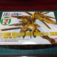 HGCE 1/144 ZGMF-X10A フリーダムガンダム「ゴールドインジェクションカラー」[FREEDOM GUNDAM GOLD INJECTION COLOR]