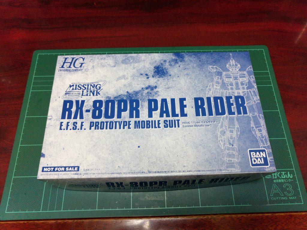 HGUC 1/144 RX-80PR ペイルライダー Limited Metallic Ver. パッケージ