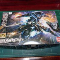 HG 1/144 ASW-G-XX ガンダムヴィダール [Gundam Vidar] 5055448 0212193 4573102554482 4549660121930