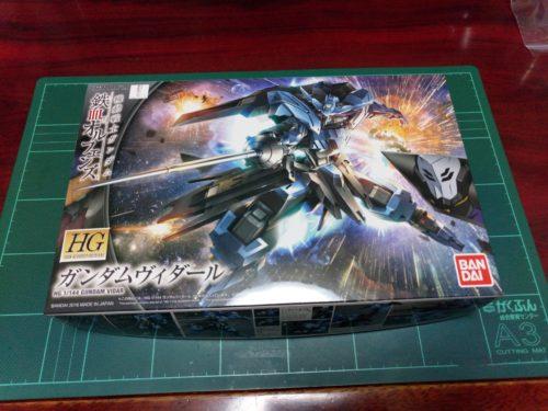 HG 1/144 ASW-G-XX ガンダムヴィダール [Gundam Vidar]
