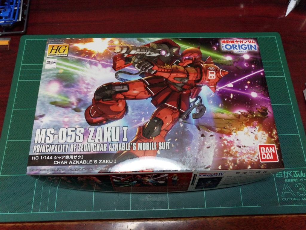 HG 1/144 MS-05S シャア専用ザクI [Char's Zaku I] パッケージ