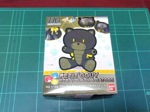 HGPG 1/144 プチッガイ ストレイブラック&キャットコス [Petit'gguy Stray Black & Cat Cos]