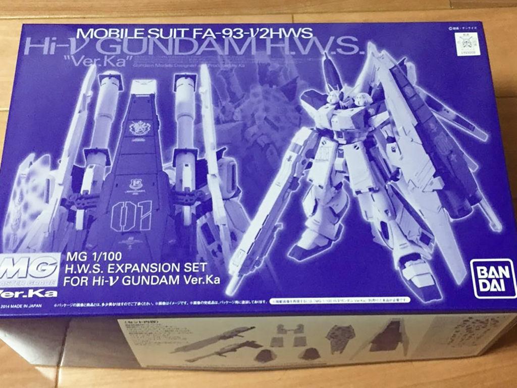 MG 1/100 FA-93-ν2HWS Hi-νガンダムVer.ka用 HWS拡張セット パッケージ
