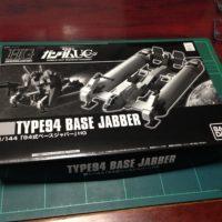HGUC 1/144 94式ベースジャバー [Type 94 Base Jabber]