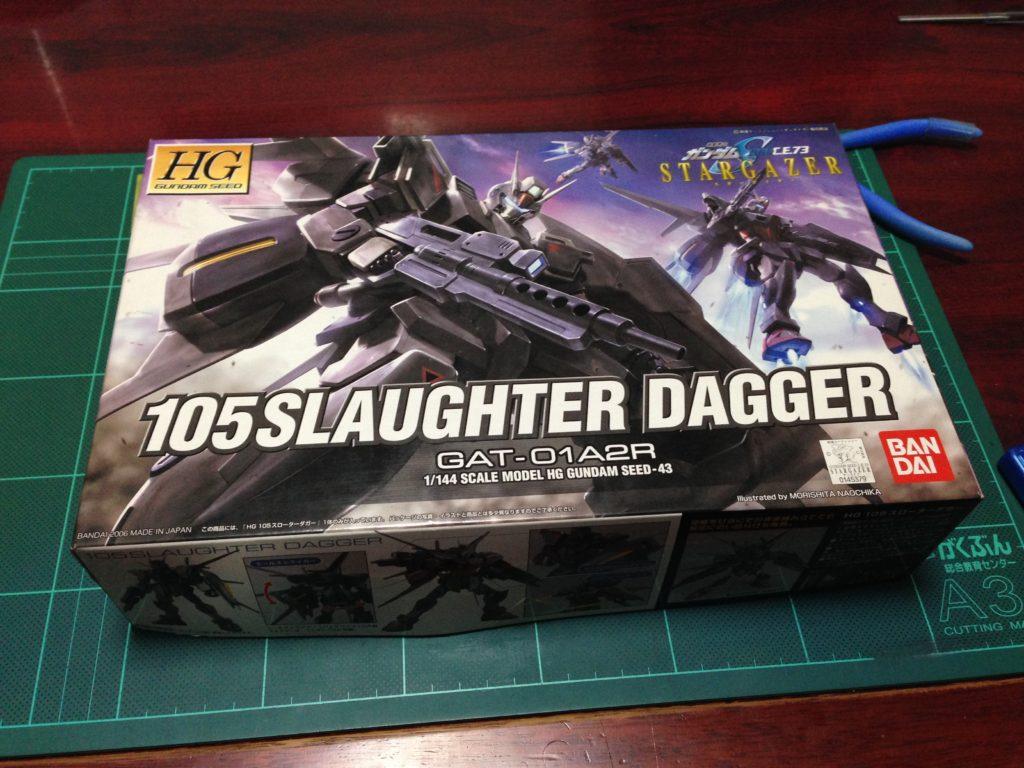 HG 1/144 GAT-01A1 105スローターダガー [Slaughter Dagger] パッケージ