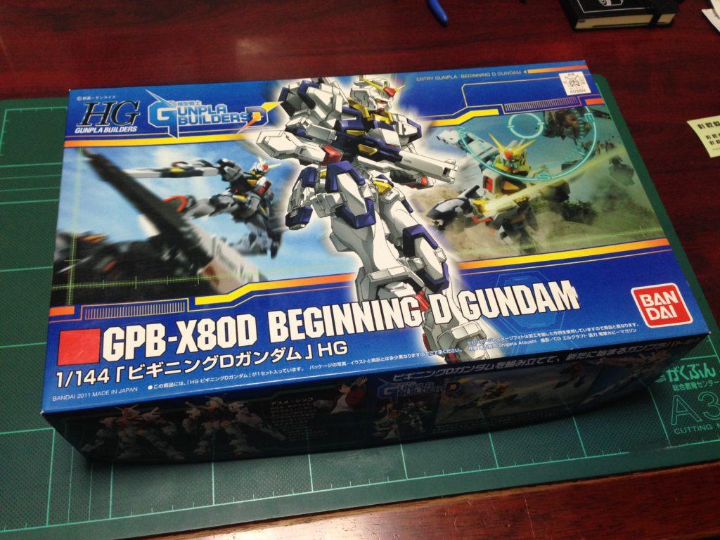 HG 1/144 GPB-X80D ビギニングDガンダム パッケージ
