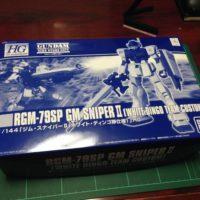 HGUC 1/144 RGM-79SP ジム・スナイパーII(ホワイト・ディンゴ隊仕様)