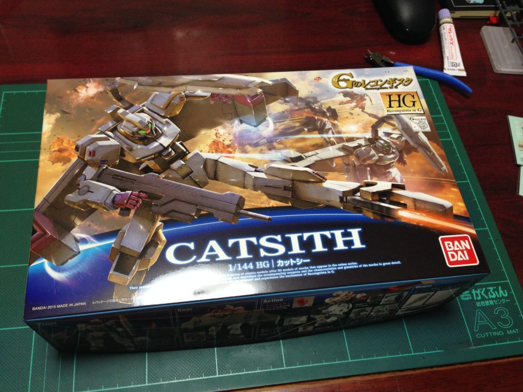 HG 1/144 CAMS-02 カットシー [Catsith] パッケージ