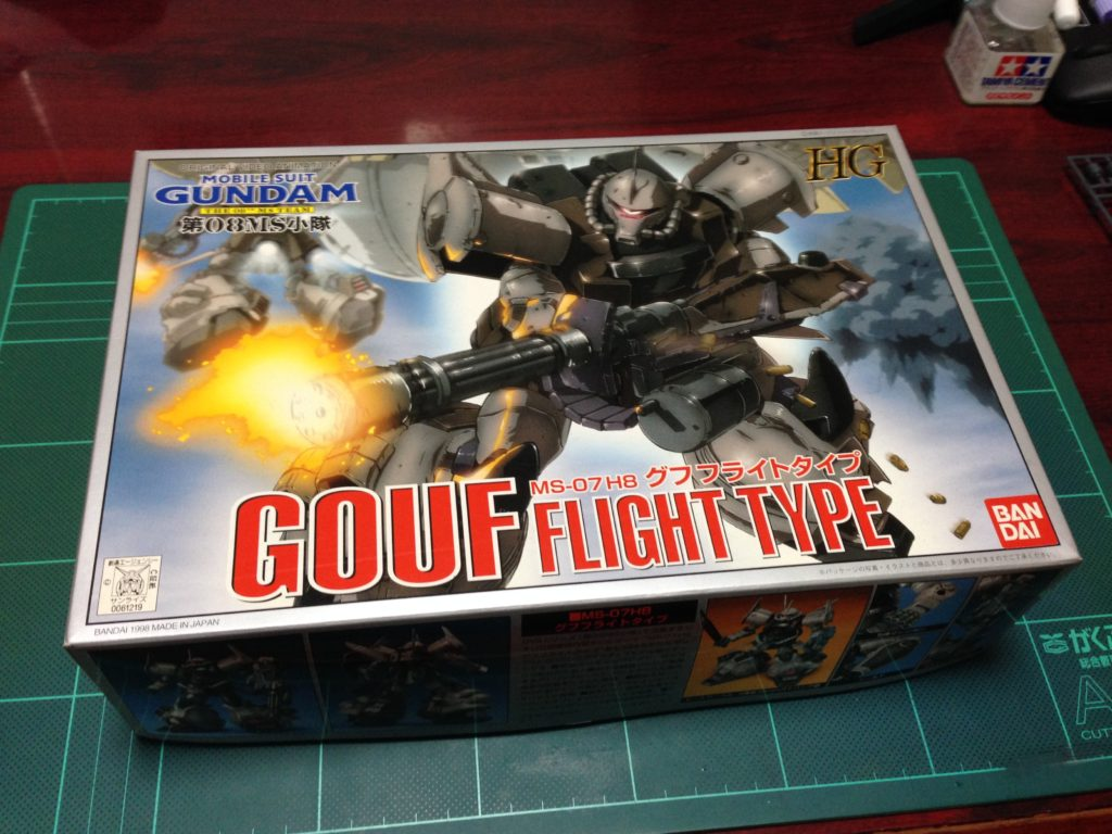 HG 1/144 MS-07H8 グフフライトタイプ パッケージ