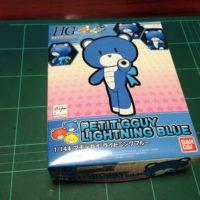 HGPG 1/144 プチッガイ ライトニングブルー [Petit'gguy Lightning Blue]