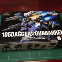 HG 1/144 GAT-01A1 105ダガー+ガンバレル [105DAGGER + GUNBARREL] パッケージ