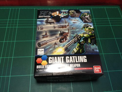 HGBC 1/144 ジャイアントガトリング [Giant Gatling]