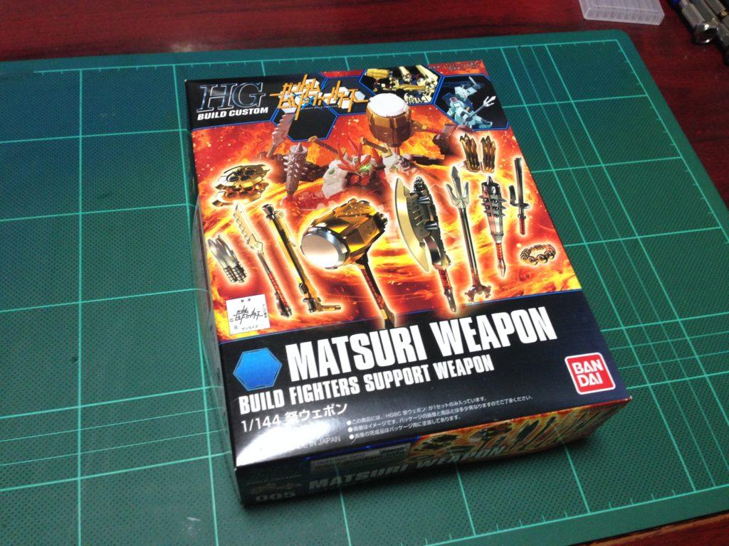 HGBC 1/144 祭ウェポン [Matsuri Weapon] パッケージ