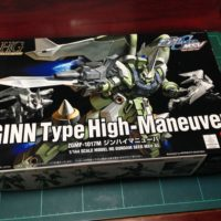 HG 1/144 ZGMF-1017M ジンハイマニューバ [GINN Type High-Maneuver] 4543112256553 5056811 0125655