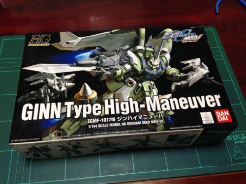 HG 1/144 ZGMF-1017M ジンハイマニューバ [GINN Type High-Maneuver]