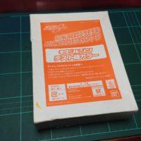 コレクションシリーズ 1/144 ZGMF-1017 モビルジン テスト機カラーVer. [Mobile GINN Test Color Ver.]