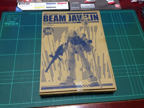HGUC 1/144 RX-78-2 ガンダム対応武器セットA ビームジャベリン [BEAM JAVELIN]