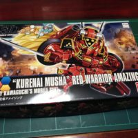 "SDBF SD-9071A 紅武者アメイジング [""Kurenai Musha"" Red Warrior Amazing] 0200633 5055442"