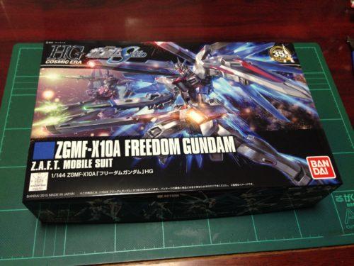 HGCE REVIVE 1/144 ZGMF-X10A フリーダムガンダム [Freedom Gundam]