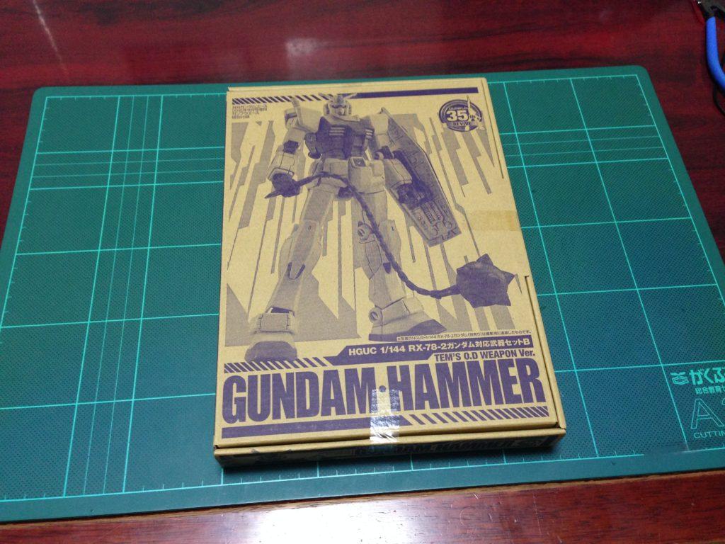 HGUC 1/144 RX-78-2 ガンダム対応武器セットB ガンダムハンマー パッケージ