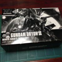 HGBF 1/144 煌黒機動 ガンダムドライオン3 [Gundam Dryon III]