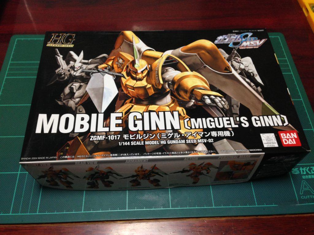 HG 1/144 ZGMF-1017 モビルジン(ミゲル・アイマン専用機) [MOBILE GINN(MIGUEL'S GINN)] パッケージ