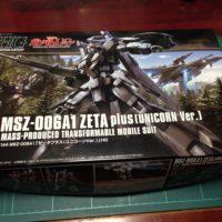 HGUC 1/144 MSZ-006A1 ゼータプラス(ユニコーンVer.) [Zeta Plus A1 (Unicorn Ver.)]