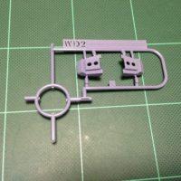 WD2ランナー