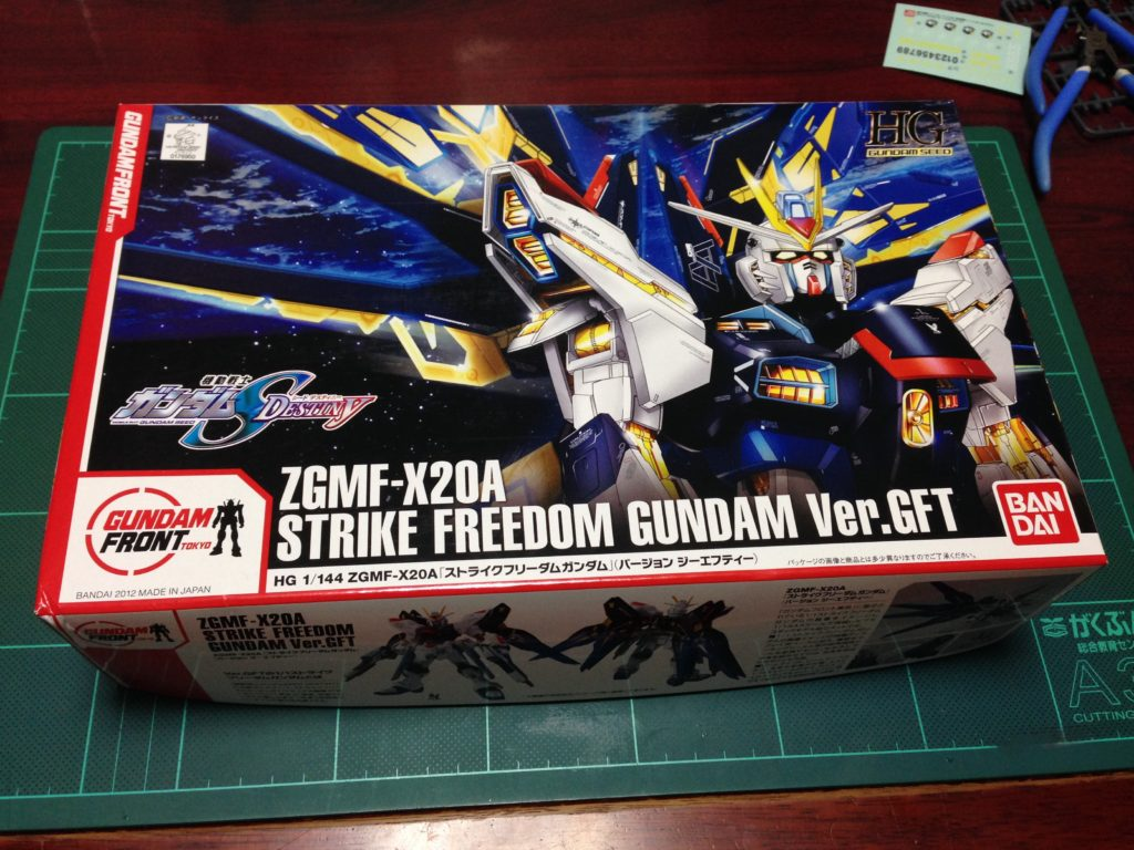 HG 1/144 ZGMF-X20A ストライクフリーダムガンダム Ver.GFT [Strike Freedom Gundam Ver.GFT] パッケージ