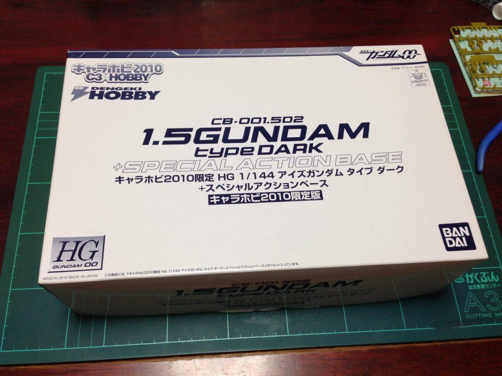 HG 1/144 CB-001.5D2 アイズガンダム タイプ ダーク+スペシャルアクションベース [1.5 GUNDAM TYPE DARK + SPECIAL ACTION BASE] パッケージ