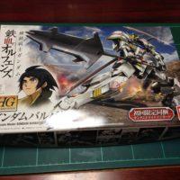 HG 1/144 ASW-G-08 ガンダムバルバトス [Gundam Barbatos]