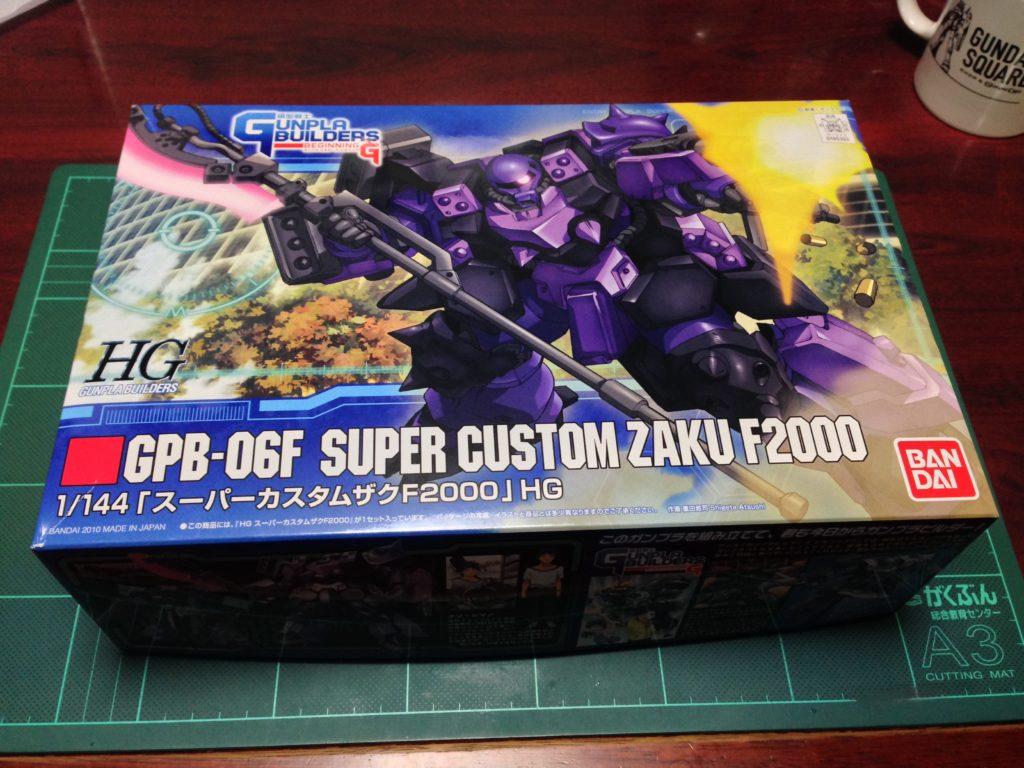 HG 1/144 GPB-06F スーパーカスタムザクF2000 [Super Custom Zaku F2000] パッケージ