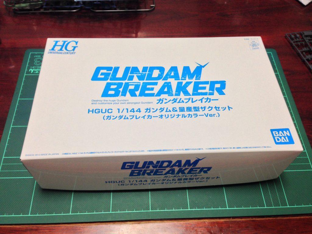 HGUC 1/144 ガンダム&量産型ザクセット(ガンダムブレイカーオリジナルカラーVer.) パッケージ