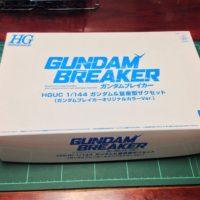 HGUC 1/144 ガンダム&量産型ザクセット(ガンダムブレイカーオリジナルカラーVer.)